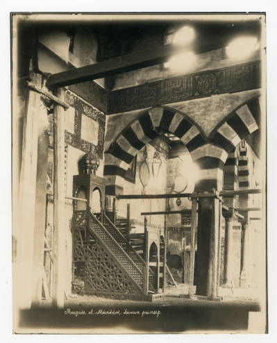 "<bdi class=""metadata-value"">Iwan and minbar of the Mosque of al-Maridani</bdi>"