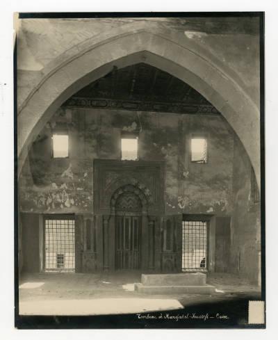 """<bdi class=""""metadata-value"""">Main iwan of the mausoleum of Mandjak al-Youssefi</bdi>"""