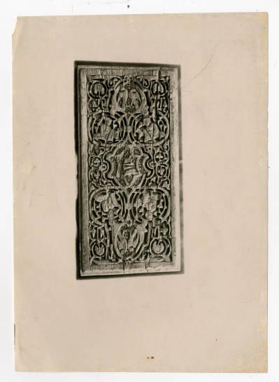 "<bdi class=""metadata-value"">Door from the Western Fatimid Palace</bdi>"