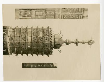 "<bdi class=""metadata-value"">Bronze chandelier from the mosque of al Sultan Hasan</bdi>"