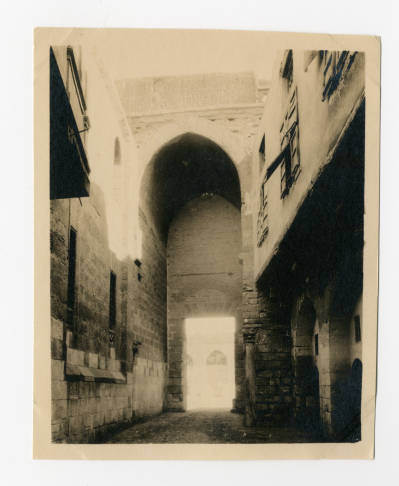 "<bdi class=""metadata-value"">Arcades of al-Hakim mosque</bdi>"