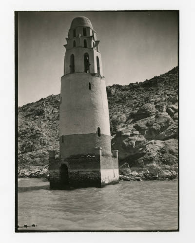 "<bdi class=""metadata-value"">Minaret of al-Mashhad al-Qibli</bdi>"
