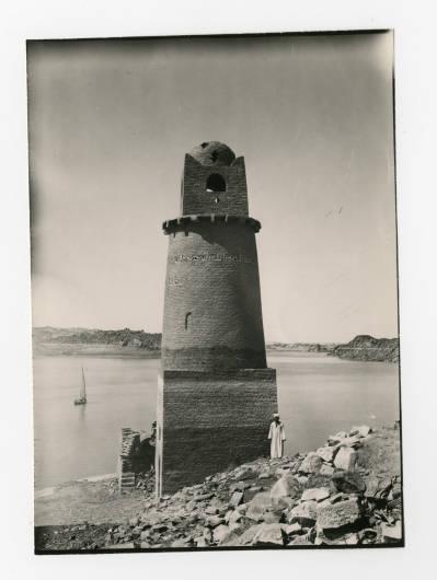 "<bdi class=""metadata-value"">Minaret of al-Mashhad al-Bahri</bdi>"