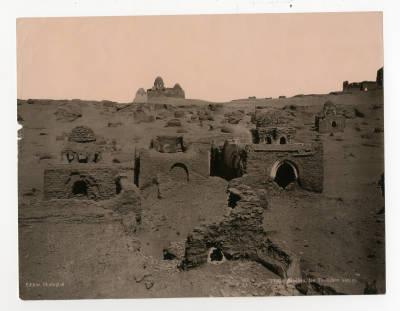 """<bdi class=""""metadata-value"""">Dome at the Mausoleums of Aswan</bdi>"""