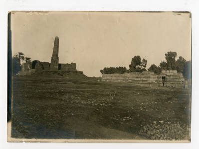 "<bdi class=""metadata-value"">Minaret of the Mosque of Asfun; Isna</bdi>"