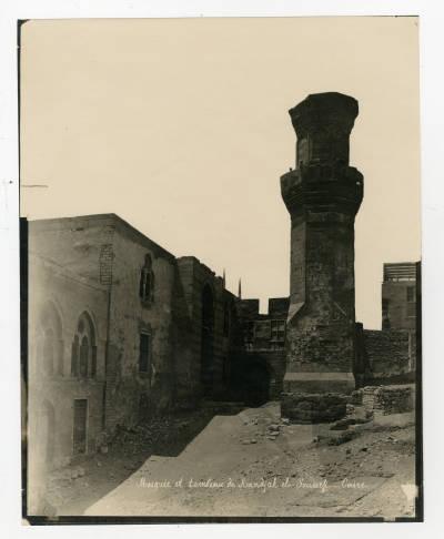 "<bdi class=""metadata-value"">Mosque and minaret of Mandjak el-Youssefi</bdi>"