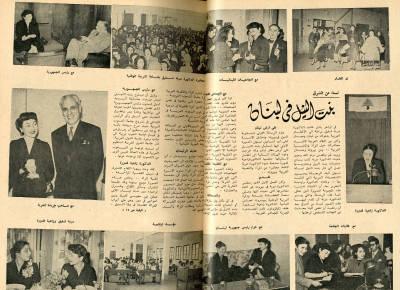 "<bdi class=""metadata-value"">Bint Al Nil in Lebanon</bdi>"