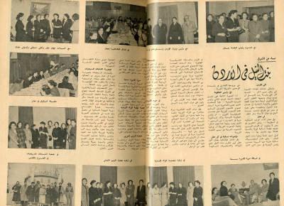 "<bdi class=""metadata-value"">Bint Al Nil in Jordan</bdi>"