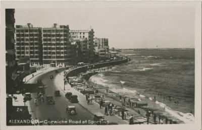 """<bdi class=""""metadata-value"""">ALEXANDRIA - Corniche Road at Sporting</bdi>"""