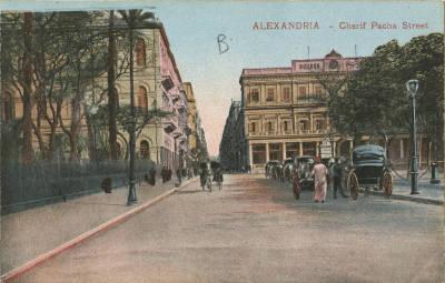 "<bdi class=""metadata-value"">ALEXANDRIA - Cherif Pacha Street</bdi>"