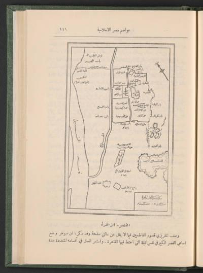 "<bdi class=""metadata-value"">Maps from ""Fī Miṣr al-Islāmīyah""</bdi>"